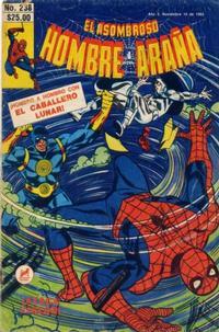 Cover Thumbnail for El Asombroso Hombre Araña (Novedades, 1980 series) #238