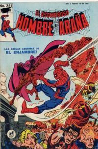 Cover Thumbnail for El Asombroso Hombre Araña (Novedades, 1980 series) #251
