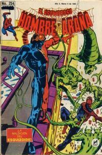 Cover Thumbnail for El Asombroso Hombre Araña (Novedades, 1980 series) #254