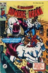 Cover Thumbnail for El Asombroso Hombre Araña (Novedades, 1980 series) #256