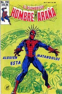 Cover Thumbnail for El Asombroso Hombre Araña (Novedades, 1980 series) #258