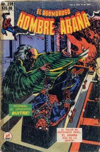 Cover Thumbnail for El Asombroso Hombre Araña (Novedades, 1980 series) #259