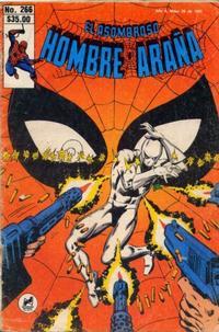 Cover Thumbnail for El Asombroso Hombre Araña (Novedades, 1980 series) #266