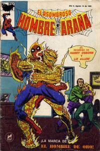 Cover Thumbnail for El Asombroso Hombre Araña (Novedades, 1980 series) #277