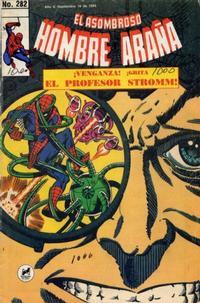 Cover Thumbnail for El Asombroso Hombre Araña (Novedades, 1980 series) #282