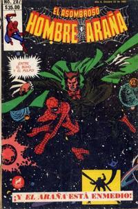 Cover Thumbnail for El Asombroso Hombre Araña (Novedades, 1980 series) #287