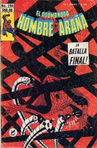 Cover Thumbnail for El Asombroso Hombre Araña (Novedades, 1980 series) #294