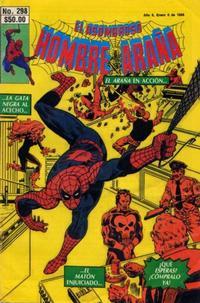 Cover Thumbnail for El Asombroso Hombre Araña (Novedades, 1980 series) #298