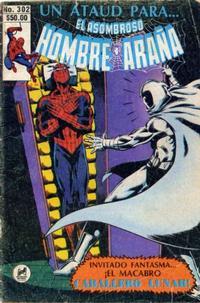 Cover Thumbnail for El Asombroso Hombre Araña (Novedades, 1980 series) #302