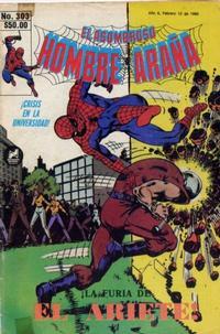 Cover Thumbnail for El Asombroso Hombre Araña (Novedades, 1980 series) #303