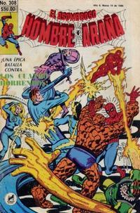 Cover Thumbnail for El Asombroso Hombre Araña (Novedades, 1980 series) #308