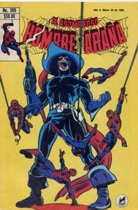 Cover Thumbnail for El Asombroso Hombre Araña (Novedades, 1980 series) #309