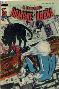 Cover Thumbnail for El Asombroso Hombre Araña (Novedades, 1980 series) #310