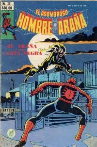 Cover Thumbnail for El Asombroso Hombre Araña (Novedades, 1980 series) #311