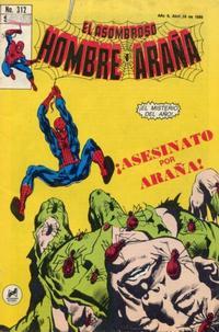 Cover Thumbnail for El Asombroso Hombre Araña (Novedades, 1980 series) #312