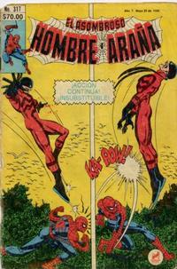 Cover Thumbnail for El Asombroso Hombre Araña (Novedades, 1980 series) #317