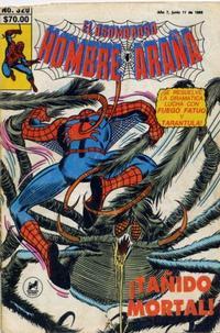 Cover Thumbnail for El Asombroso Hombre Araña (Novedades, 1980 series) #320