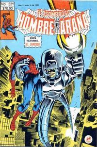 Cover Thumbnail for El Asombroso Hombre Araña (Novedades, 1980 series) #321