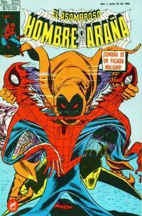 Cover Thumbnail for El Asombroso Hombre Araña (Novedades, 1980 series) #322