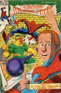 Cover Thumbnail for El Asombroso Hombre Araña (Novedades, 1980 series) #332