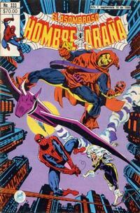 Cover Thumbnail for El Asombroso Hombre Araña (Novedades, 1980 series) #333