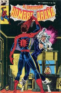Cover Thumbnail for El Asombroso Hombre Araña (Novedades, 1980 series) #334