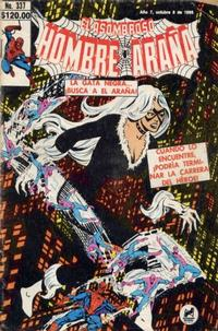 Cover Thumbnail for El Asombroso Hombre Araña (Novedades, 1980 series) #337