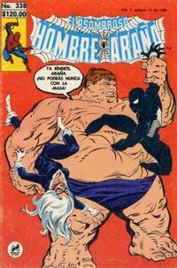 Cover Thumbnail for El Asombroso Hombre Araña (Novedades, 1980 series) #338