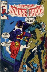 Cover Thumbnail for El Asombroso Hombre Araña (Novedades, 1980 series) #340