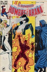 Cover Thumbnail for El Asombroso Hombre Araña (Novedades, 1980 series) #341