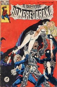 Cover Thumbnail for El Asombroso Hombre Araña (Novedades, 1980 series) #342