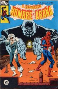 Cover Thumbnail for El Asombroso Hombre Araña (Novedades, 1980 series) #345