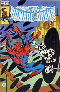 Cover Thumbnail for El Asombroso Hombre Araña (Novedades, 1980 series) #348