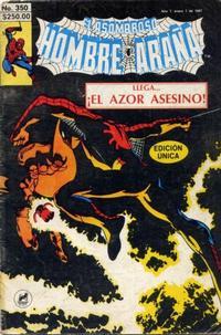 Cover Thumbnail for El Asombroso Hombre Araña (Novedades, 1980 series) #350