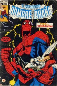 Cover Thumbnail for El Asombroso Hombre Araña (Novedades, 1980 series) #354