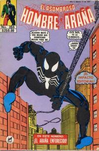 Cover Thumbnail for El Asombroso Hombre Araña (Novedades, 1980 series) #355