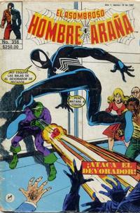Cover Thumbnail for El Asombroso Hombre Araña (Novedades, 1980 series) #356
