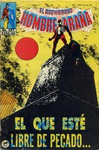 Cover Thumbnail for El Asombroso Hombre Araña (Novedades, 1980 series) #357