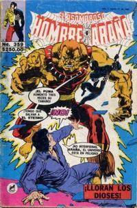 Cover Thumbnail for El Asombroso Hombre Araña (Novedades, 1980 series) #359