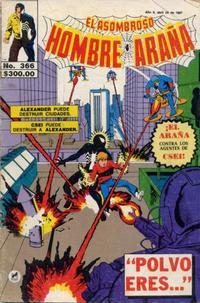 Cover Thumbnail for El Asombroso Hombre Araña (Novedades, 1980 series) #366