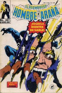 Cover Thumbnail for El Asombroso Hombre Araña (Novedades, 1980 series) #367