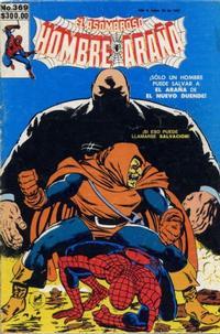 Cover Thumbnail for El Asombroso Hombre Araña (Novedades, 1980 series) #369