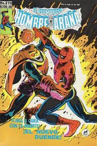 Cover Thumbnail for El Asombroso Hombre Araña (Novedades, 1980 series) #370