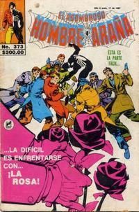 Cover Thumbnail for El Asombroso Hombre Araña (Novedades, 1980 series) #373