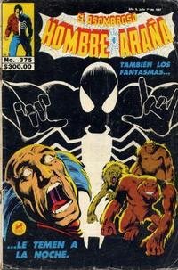 Cover Thumbnail for El Asombroso Hombre Araña (Novedades, 1980 series) #375
