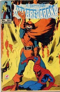 Cover Thumbnail for El Asombroso Hombre Araña (Novedades, 1980 series) #381