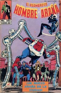 Cover Thumbnail for El Asombroso Hombre Araña (Novedades, 1980 series) #383
