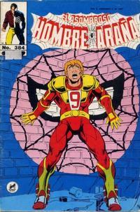 Cover Thumbnail for El Asombroso Hombre Araña (Novedades, 1980 series) #384
