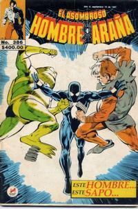 Cover Thumbnail for El Asombroso Hombre Araña (Novedades, 1980 series) #386
