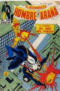 Cover Thumbnail for El Asombroso Hombre Araña (Novedades, 1980 series) #389